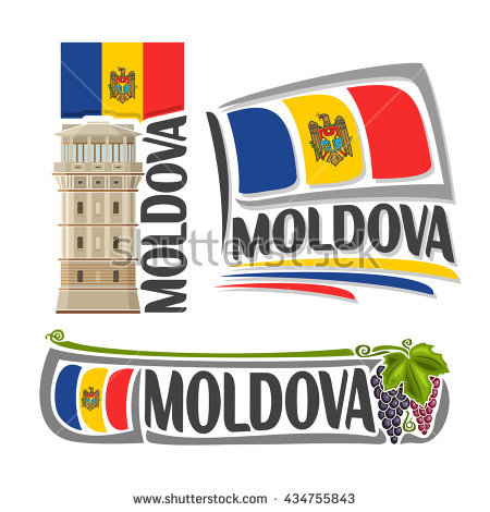 Moldova Stock Photos, Royalty.
