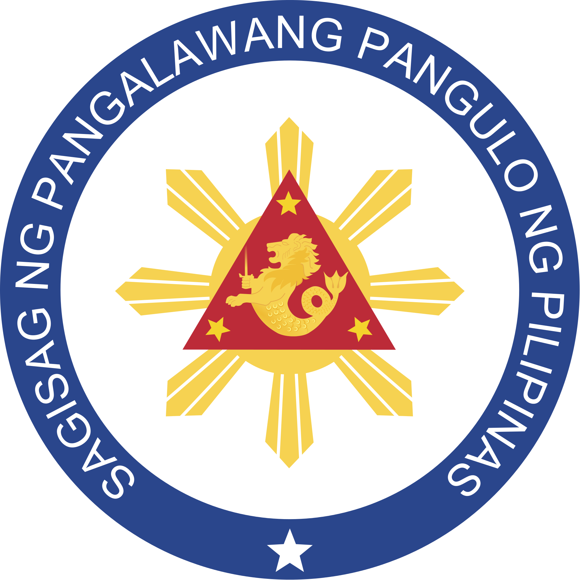 File:Seal of the Vice President of the Republic of the Philippines.