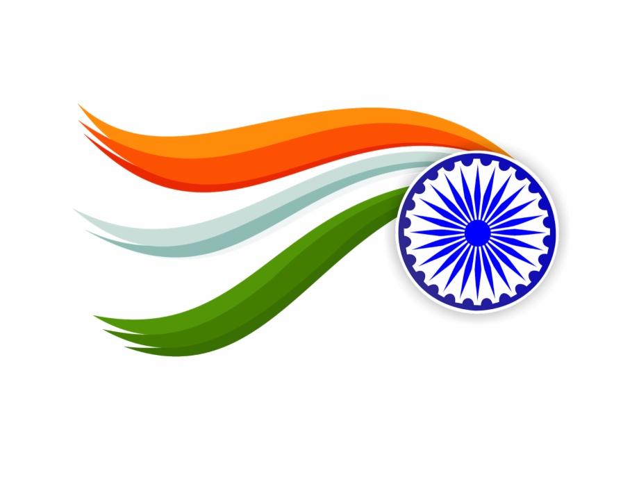 Tiranga Indian Flag In Png File.