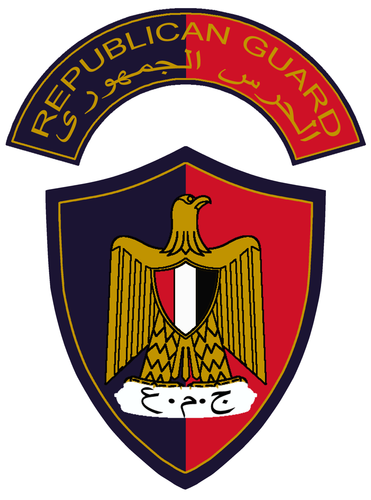 Republican Guard (Egypt).