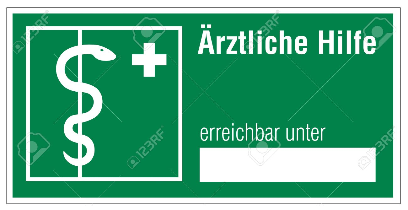 Rescue Signs Icon Asklepios Rod Snake Cross Royalty Free Cliparts.