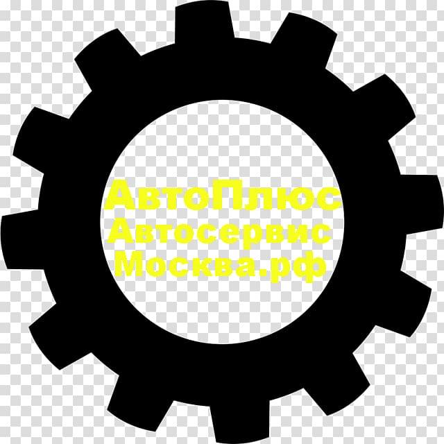 Reseller web hosting Automation Marketing Hermle Faulkner.