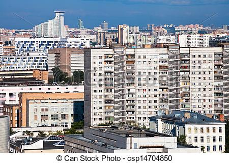 Stock Images of dense residential development in Moscow.