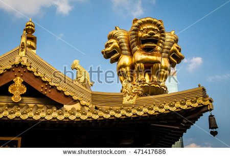 Golden Roof Stock Photos, Royalty.