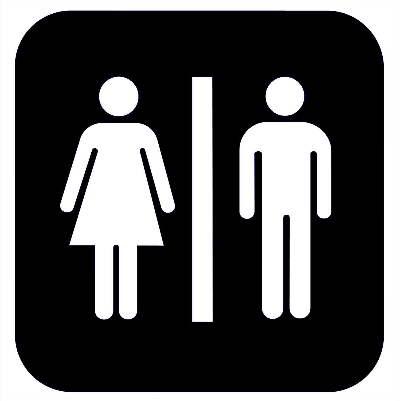 Clipart restroom sign » Clipart Portal.
