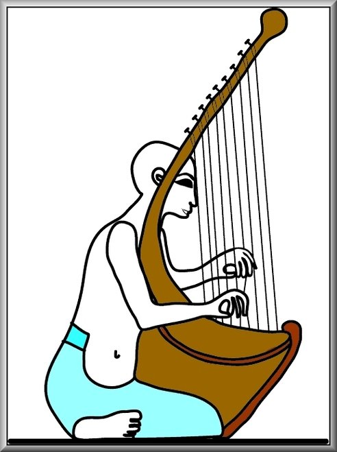 Second Rabbinic Bible The Music Of Revealed Clipart.