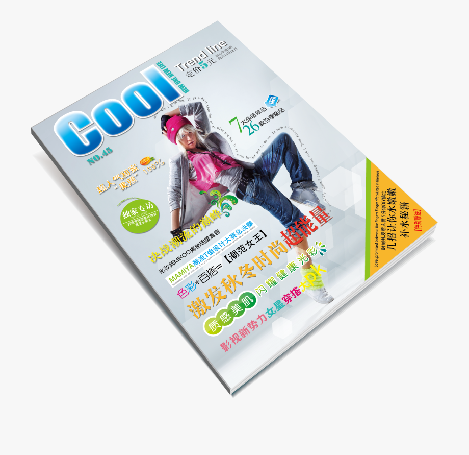 Magazine Png Clipart.