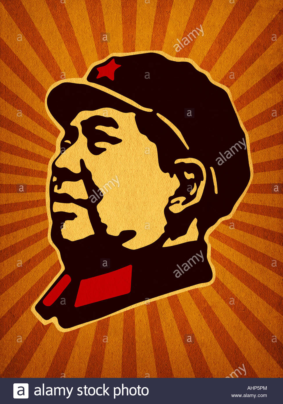 Chinese Communist Revolutionary Leader Stock Photos & Chinese.