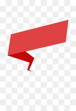 Ribbon Png & Free Ribbon.png Transparent Images #2584.
