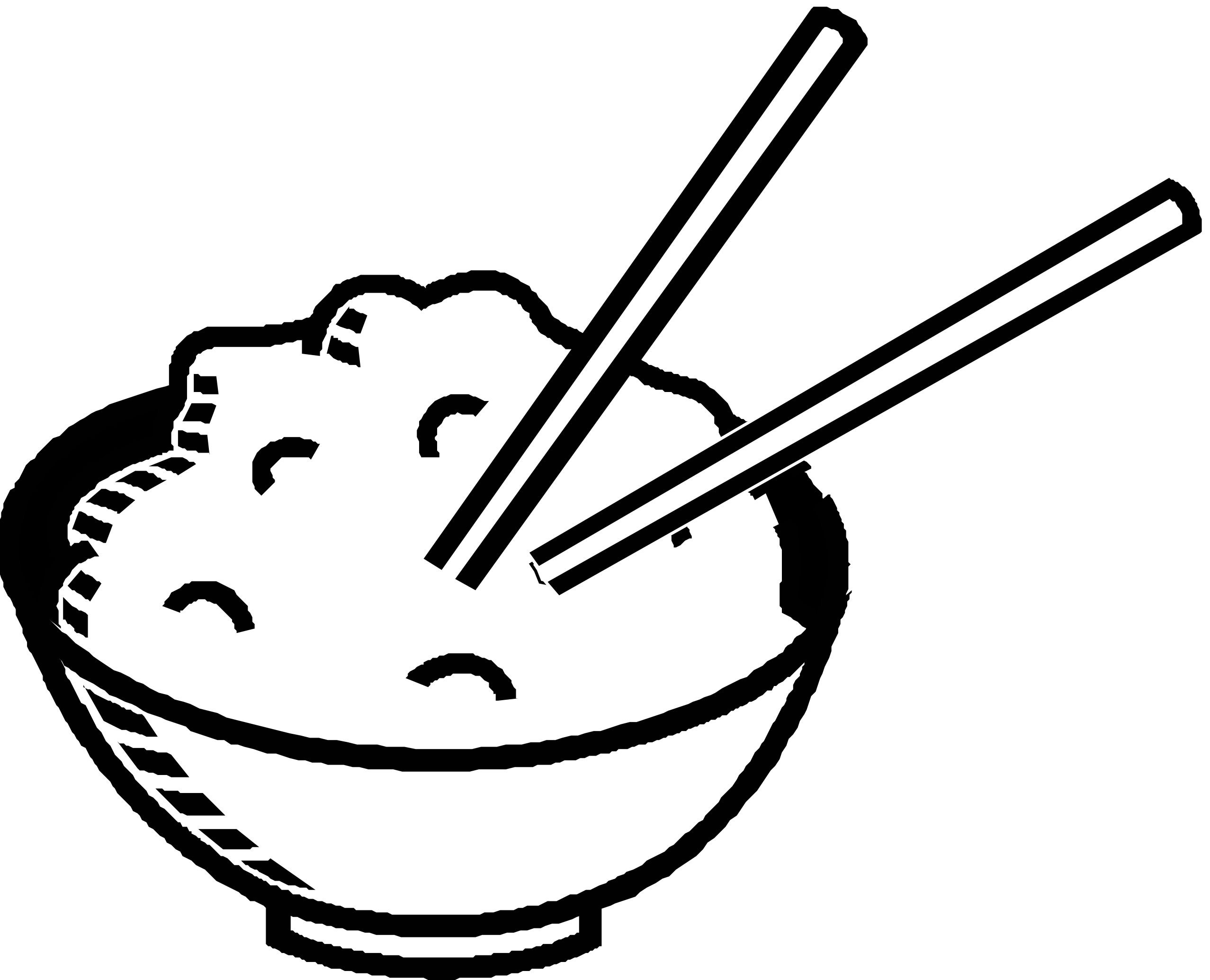 Bowl Of Rice Black White.