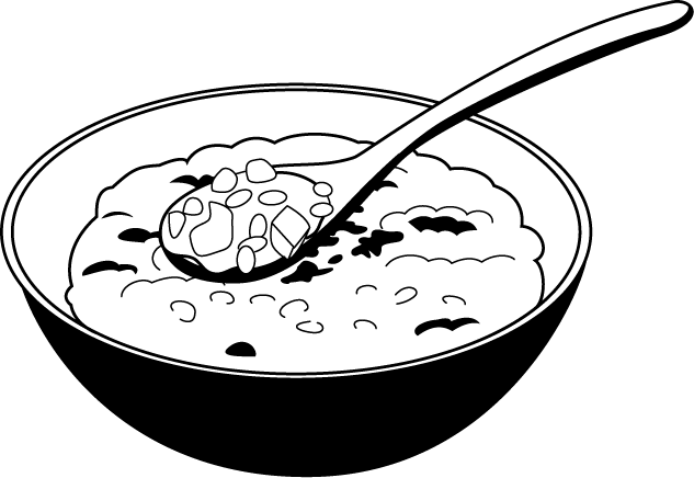 Free Fried Rice Cliparts, Download Free Clip Art, Free Clip.