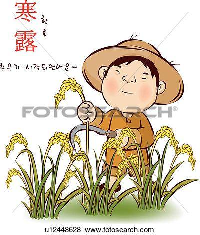 Stock Illustration of farming village, Character, Harvest, rice.