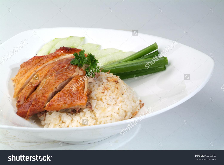 Roasted Chicken Rice Malaysian Food Stock Photo 62756008.