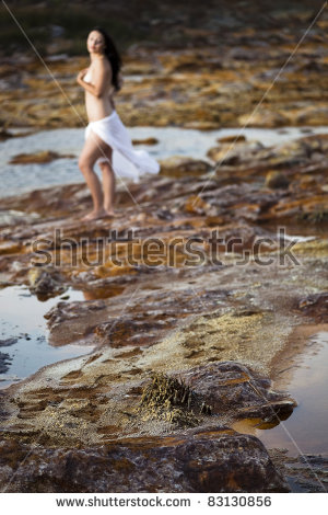Young Romanian Woman Nature Rio Tinto Stock Photo 83130925.