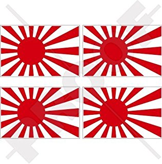 Amazon.com: JAPAN Japanese Rising Sun Flag 4