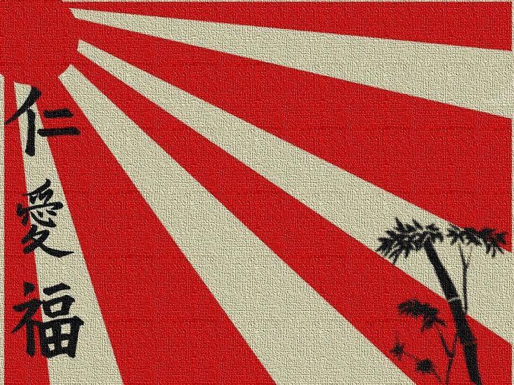 25+ best ideas about Rising Sun Tattoos on Pinterest.