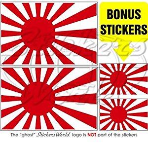 Amazon.com: JAPAN Japanese Rising Sun Flag 4