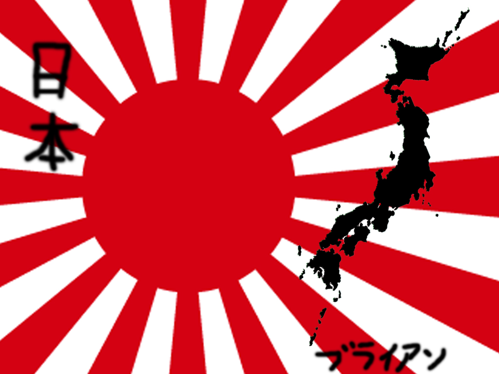 japanese rising sun flag.