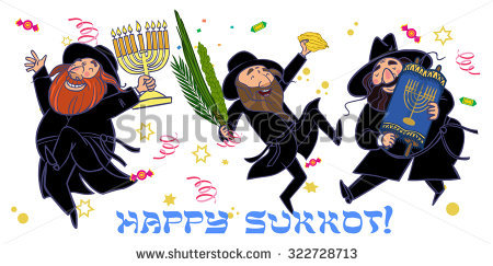 Jewish Ritual Stock Photos, Royalty.