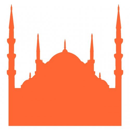 Blue Mosque Sticker, orange 035, 9.5 x 10 cm: Amazon.co.uk.