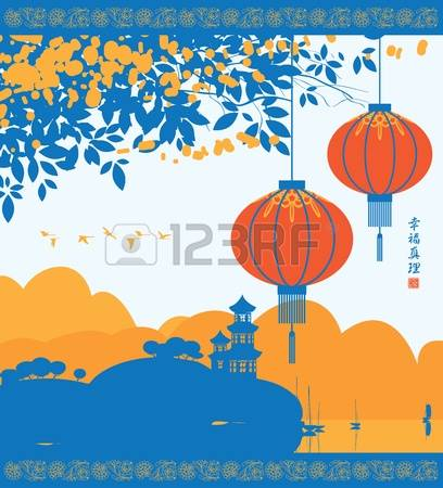 17,452 Cherry Blossoms Stock Vector Illustration And Royalty Free.