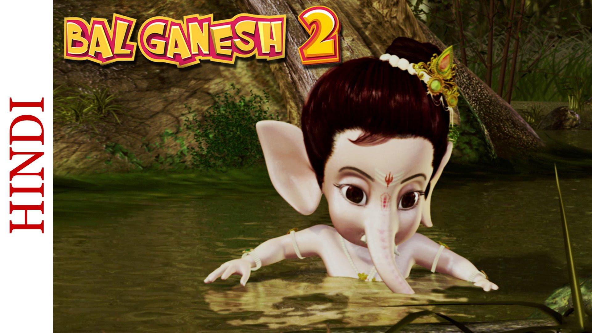 Bal Ganesh 2.
