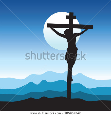 Road To Calvary Stock Images, Royalty.
