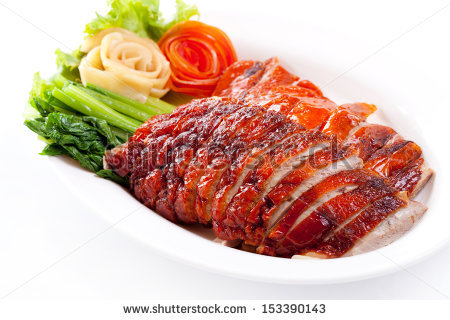 Roast Duck Stock Photos, Royalty.