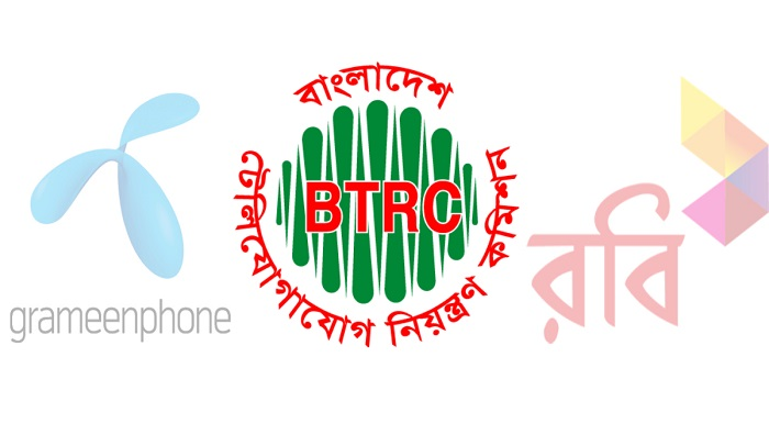GP, Robi sue BTRC for \'faulty audit\'.