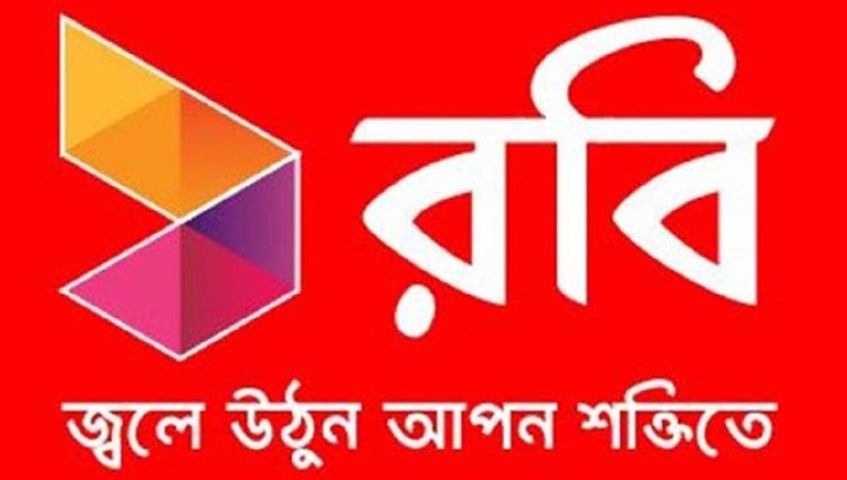 United News Bangladesh.