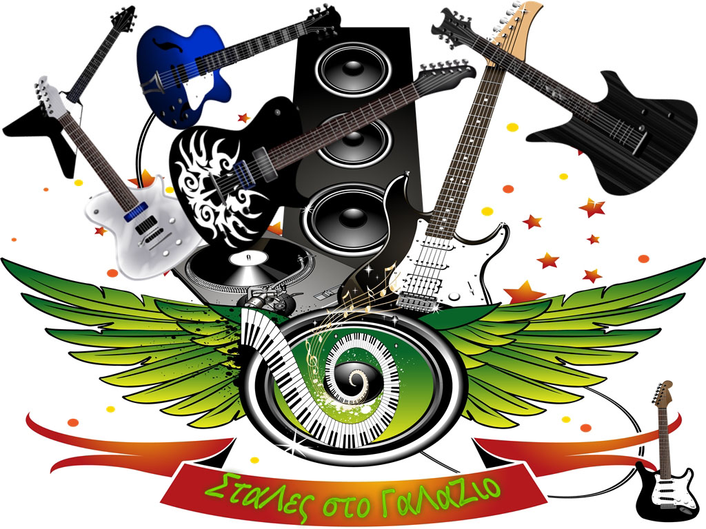 Rock Music Clipart.