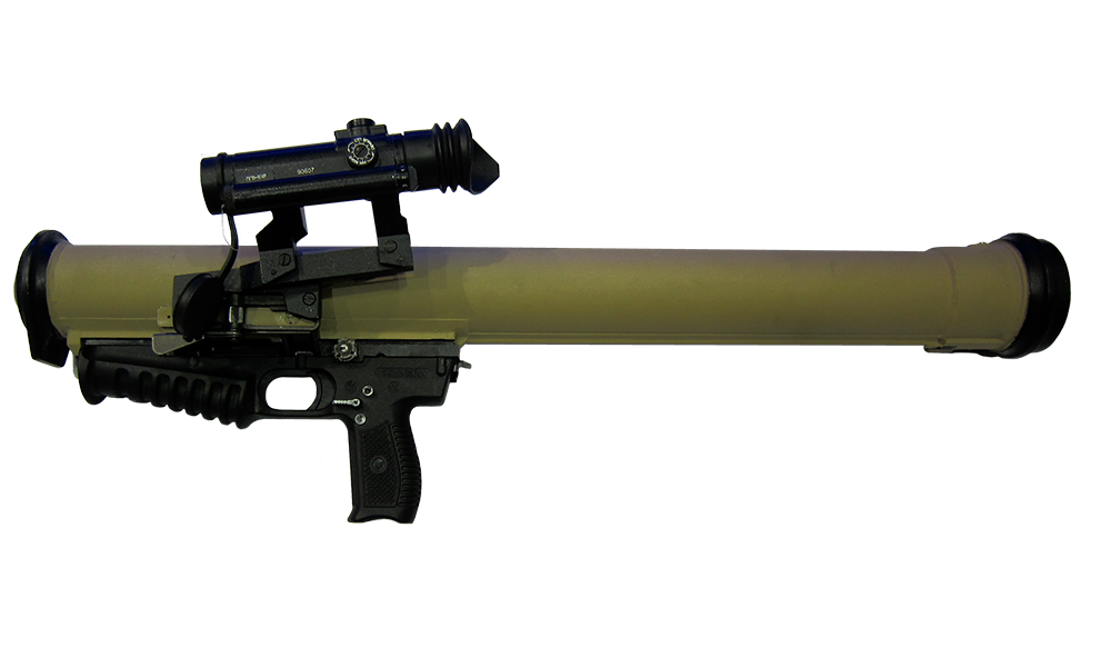 Grenade launcher PNG images free download.