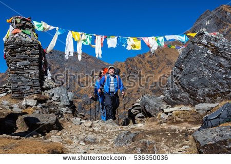 Nepalese Flag Stock Photos, Royalty.