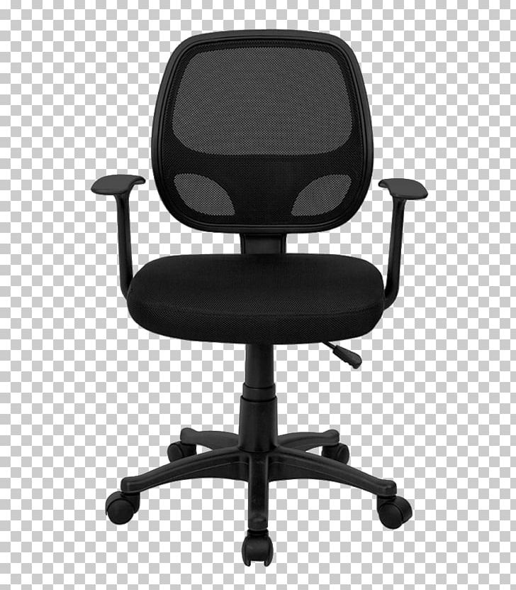 Office Chair Computer Swivel Chair Furniture PNG, Clipart.