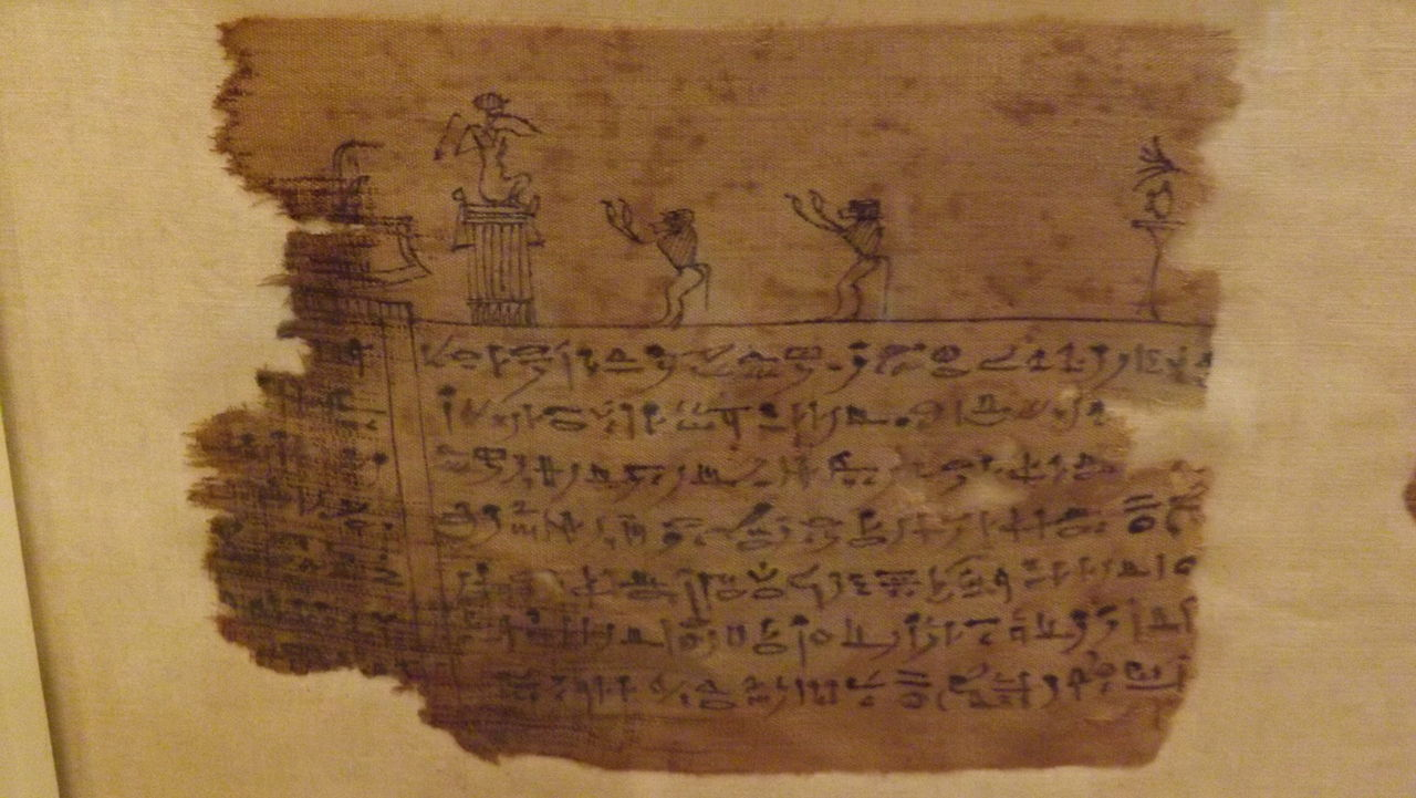 File:Book of the Dead Fragment, ROM , 2.jpg.