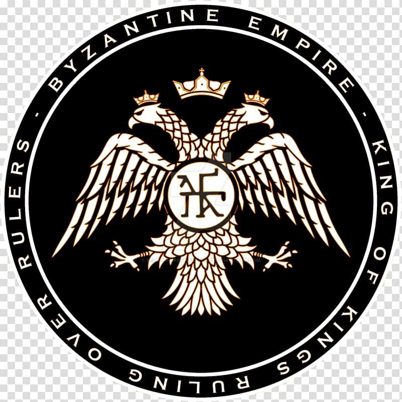 Byzantine Empire Roman Empire Double.