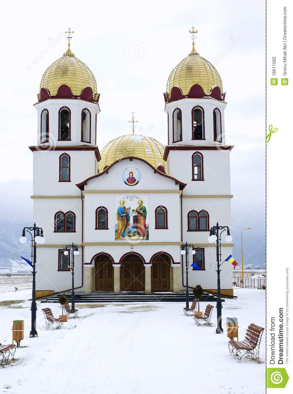 Romanian Orthodox Church Stock Photo.