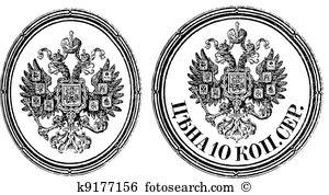 Romanov Clipart EPS Images. 6 romanov clip art vector.