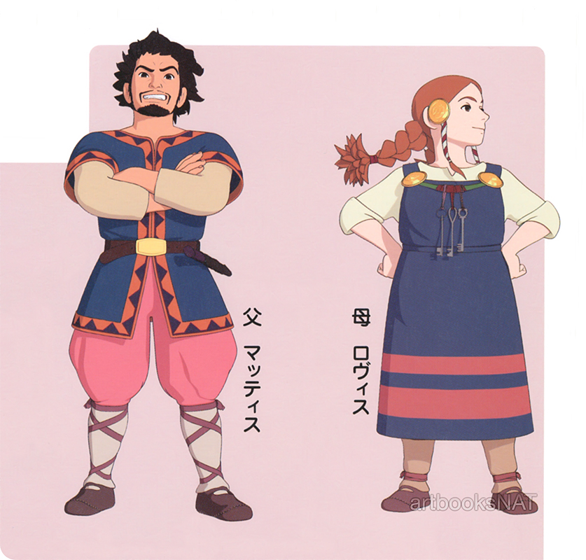 """Ronja the Robber's Daughter""""."""