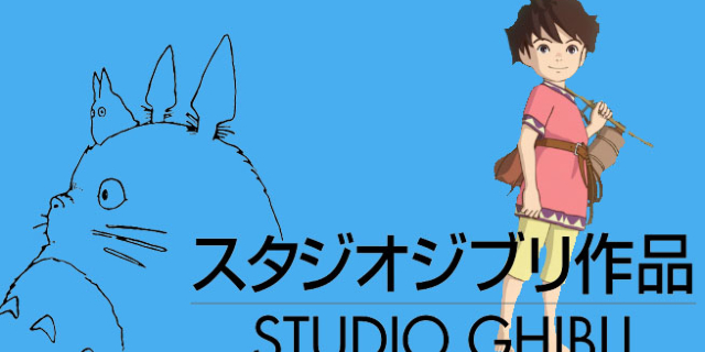 Studio Ghibli's Ronja, The Robber's Daughter With Gillian Anderson.
