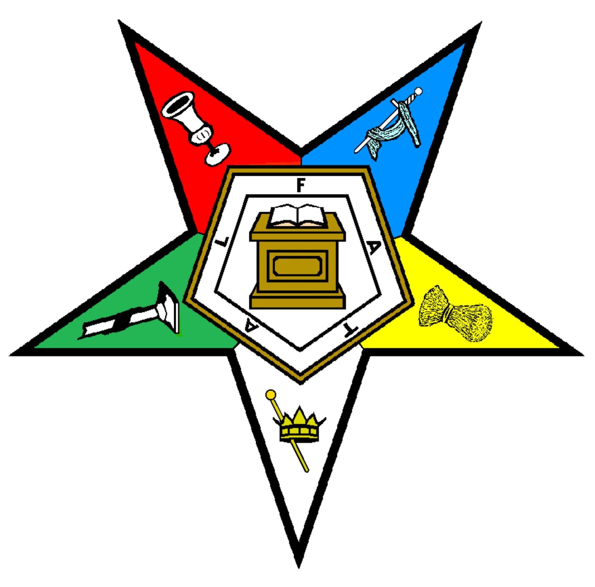 Eastern Star Emblem Clip Art.