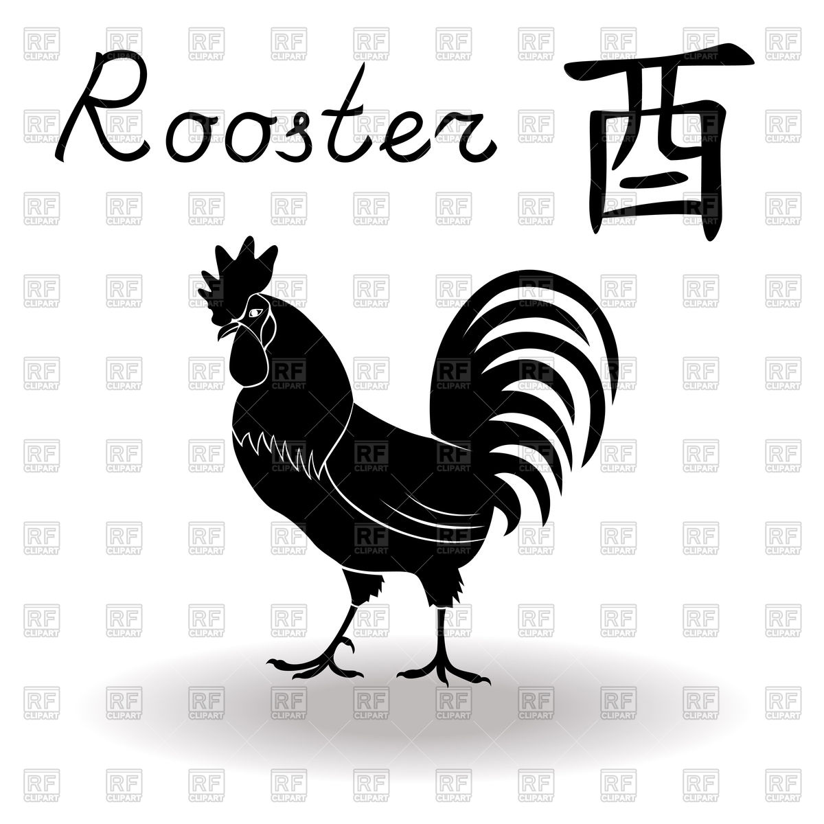 Chinese zodiac sign rooster Vector Image #94617.