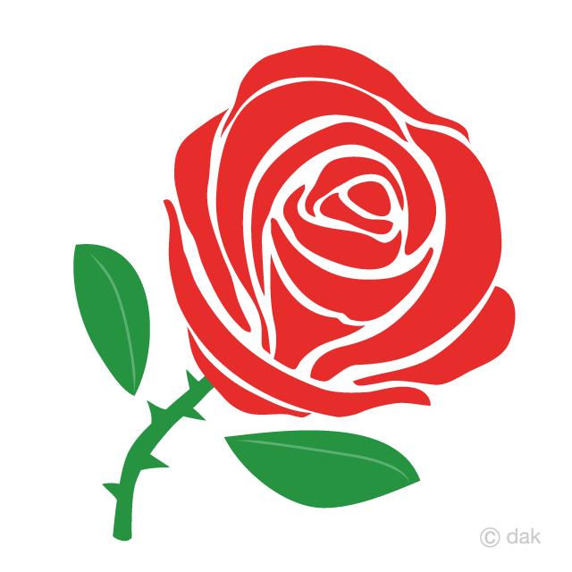 Free Simple Red Rose Clipart Image|Illustoon.