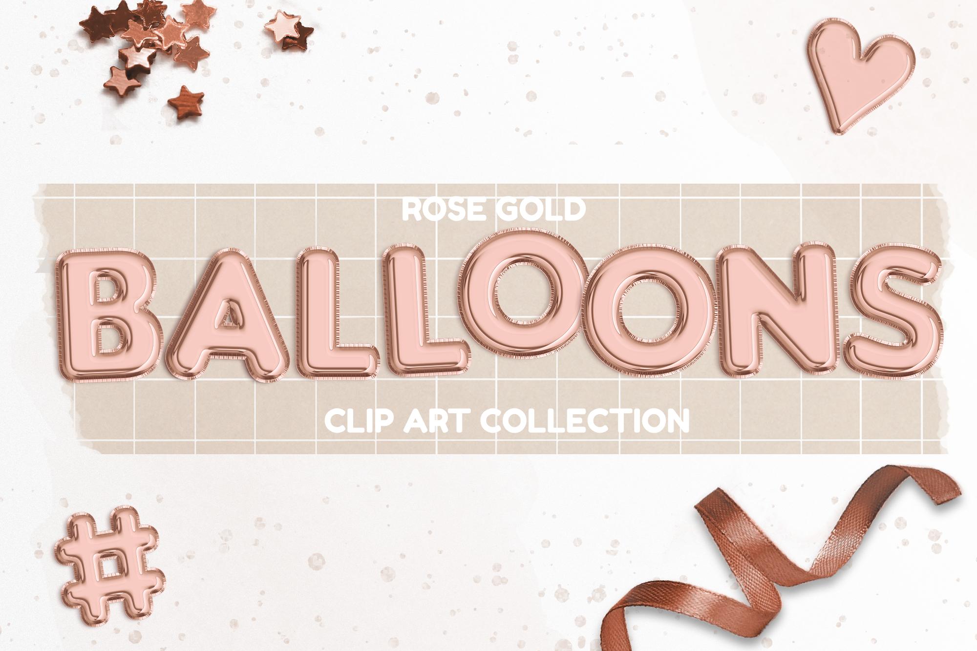 Rose Gold Foil Balloons Clip Art Set.