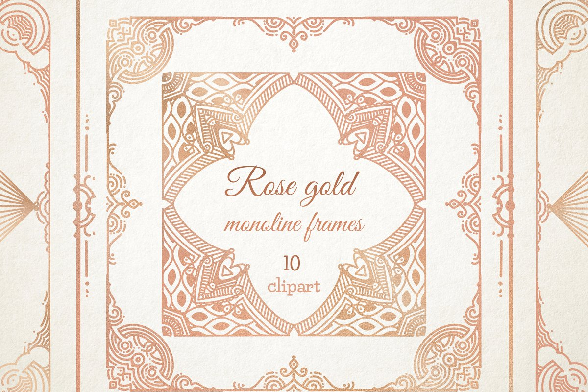 Rose gold monoline frame clipart ~ Graphic Objects.