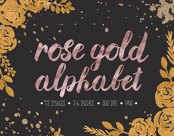 Rose Gold Alphabet Clip Art. Pink Glitter Letters, Numbers.