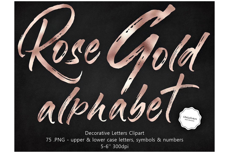 Rose Gold Decorative Letters Clipart.