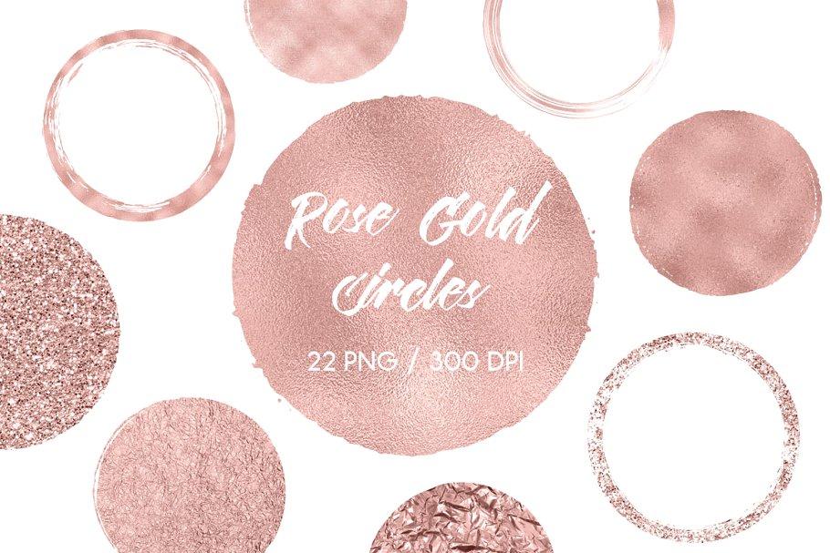 Rose Gold Circles Clip Art.