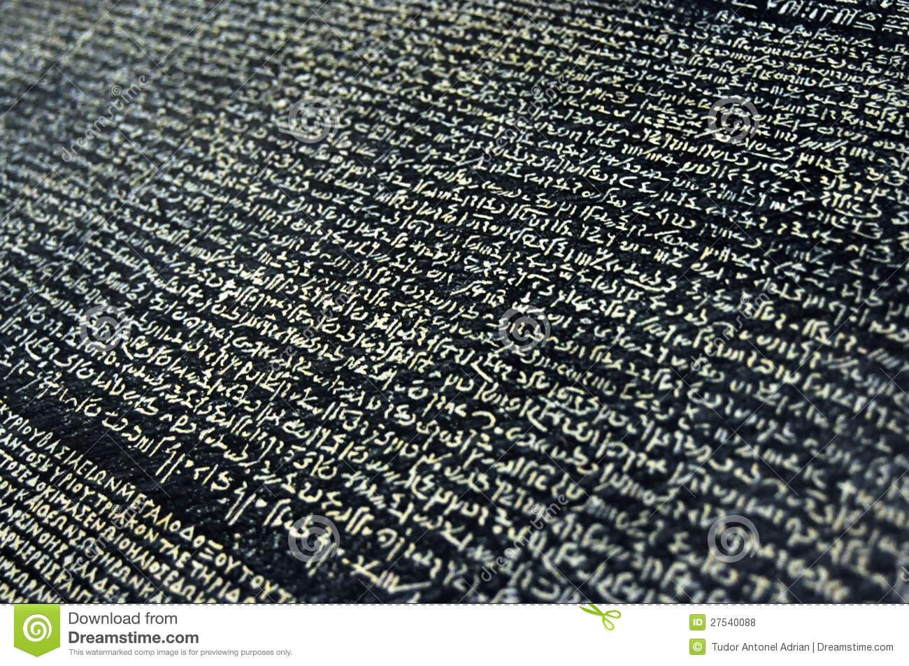 Rosetta Stone Royalty Free Stock Photos.