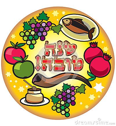 20+ Rosh Hashanah Clip Art.